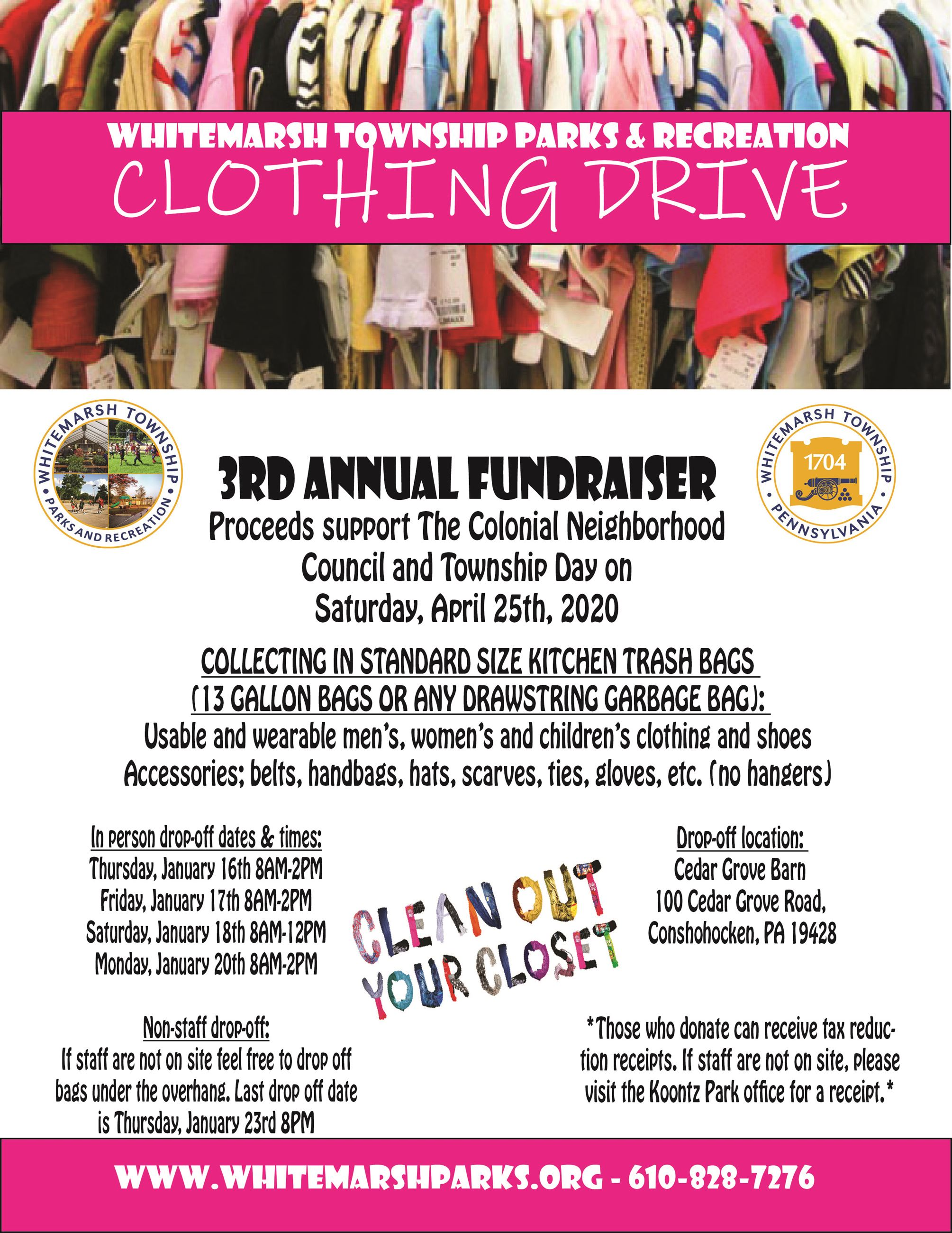 2019 Clothing Drive